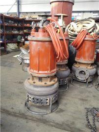 江淮ZNQR 耐高温砂浆泵 热电厂潜水渣浆泵