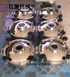高品质卫生级人孔大量现货卫生级人孔 不锈钢人孔厂家