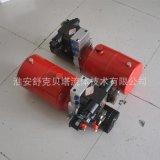 DC24V2.2KW-2-6L油箱液壓動力單元
