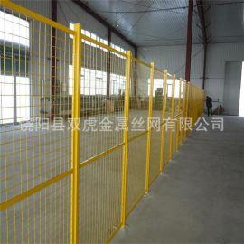 化工厂车间隔离网 工业园仓库隔离网现货车间隔离网