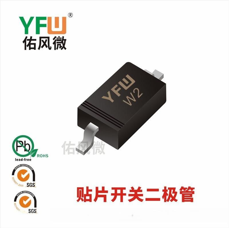 1N4148WS SOD323开关二极管佑风微品牌