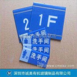 亚克力洗手间标识牌  有机玻璃卫生间标牌 订制铭牌