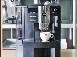 JURA/优瑞 IMPRESSA XS9 Classic瑞士进口全自动咖啡机商用家用