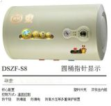 廣東小仙童電熱水器生產廠家  儲水式電熱水器