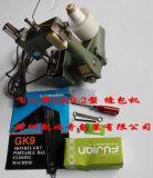 可查詢縫包機GK9-2(帶驗證編碼)