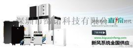 直流新风系统批量供应,提供产品开发,代工贴牌服务