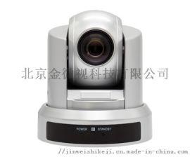 金微视USB2.0高清会议摄像机 JWS30