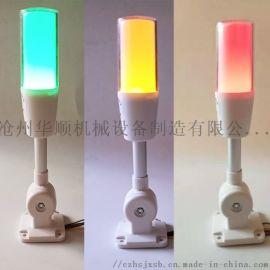 多层式警示灯 三色灯 机床塔灯LED带声音