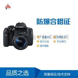 煤矿安全检测ZHS2400矿用本安型数码照相机