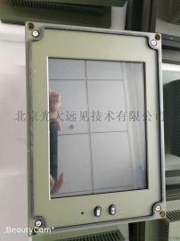 北京光大远见厂家 定制 工业 车载 军工 显示器