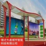 云南少数民族公交站台灯箱 仿古风格候车亭广告牌