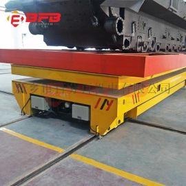较耀华35吨无轨导引电动平车 无轨胶轮电动平板车