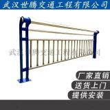 不锈钢复合管桥梁护栏 武汉世腾交通工程桥梁护栏
