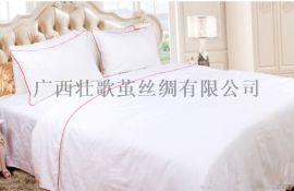 廣西宜州劉三姐故里壯歌桑蠶絲被生產廠家