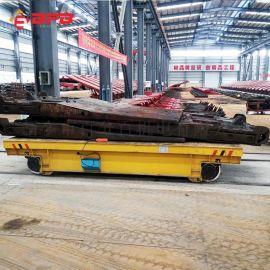 车间设备45吨蓄电池电动平车 工厂用工业轨道平车