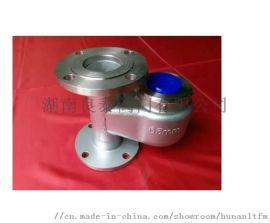 304立式热法兰水表 高温不锈钢水表特价