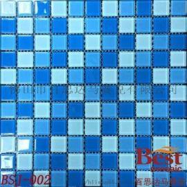 供應江蘇魚池專用玻璃馬賽克廠家價格