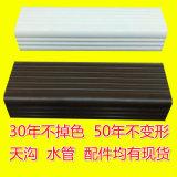 南京别墅铝合金方形落水管金属排水