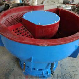 供应400升自动出料去毛刺水口振动研磨抛光机