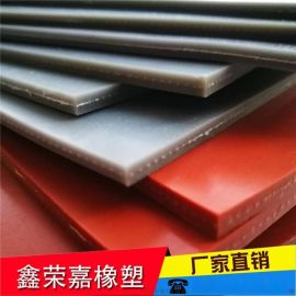 耐高温耐压耐真空正负压气囊太阳能层压机硅胶板厂家