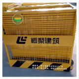郑州黑黄相间基坑栏杆 工地防护网 防护栏厂家