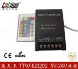 七彩控制器 RGB控制器 遥控控制器 灯条控制器 LED红外线控制器