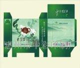 服務最好的惠州紙盒印刷廠中彩印刷公司供應茶葉盒定製