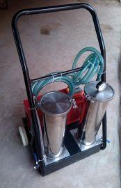 优程YC-BXG102型柴油箱清洗机