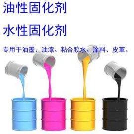 MR-1009 水性硬化剂