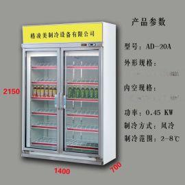 便利店双门冷藏展示柜 深圳市内可送货上门