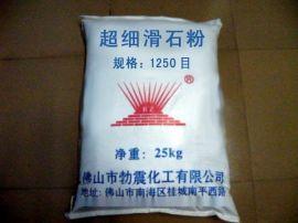 供应涂料塑胶  滑石粉1250目