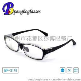 日本款防花粉眼镜 防护眼镜生产厂家