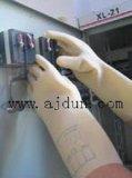 绝缘手套 电绝缘手套 电压防护手套 可防500V到26KV电压