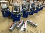 润滑泵 potentlube导轨定量注油装置
