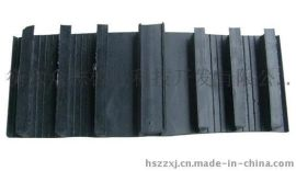 铁路施工缝用中埋橡胶止水带衡水众志厂家直销,规格型号齐全,铁路专用S-R-Z300*6等型号规格齐全