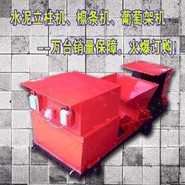 大棚骨架机**供应厂家直销,价格优惠
