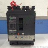 NSX400N/3P/400A塑殼斷路器