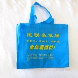 厂家生产印刷无纺布袋定做 昆明手提袋订做 环保袋/广告袋/购物袋定制