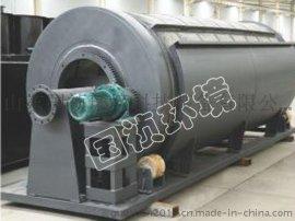 GWS转鼓分离机 工业废水的固液分离环保机械污水处理设备