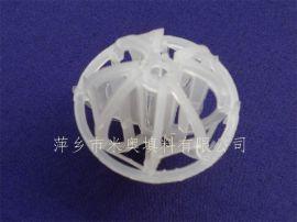 供应塑料多面空心球,38mmPP多面空心球,塑料环保球批发