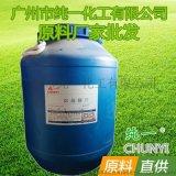 纯一 25kg/桶  APG 批发烷基糖苷APG-2000 低刺激性 1KG起批