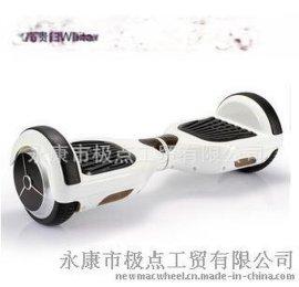 驭圣电动扭扭车S3电动扭扭车 变形金刚 漂移车 双轮 平衡车