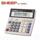 SHEEP喜普計算器EL-200ML 電子計算器