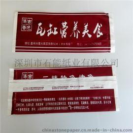 供应防水防油防霉合成纸 可以热封热合