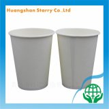 12oz一次性咖啡环保纸杯430ML