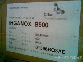 厂家直销、批发供应巴斯夫BASF汽巴抗氧剂B900