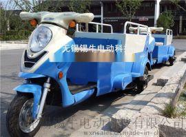 江苏南京泰州三轮电动环卫车 垃圾清运车