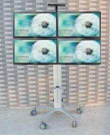 四屏拼接电视机电动天花吊架