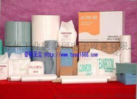 热**促销吸油纸,无尘纸,洁净产品,工业用纸无尘吸油纸,吸水纸