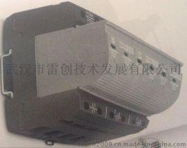菲尼克斯FLT-CP-3S-350一级浪涌保护器